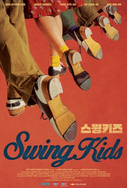 SwingKids_1382x2048