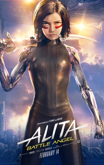 Alita Rosa Poster_rgb
